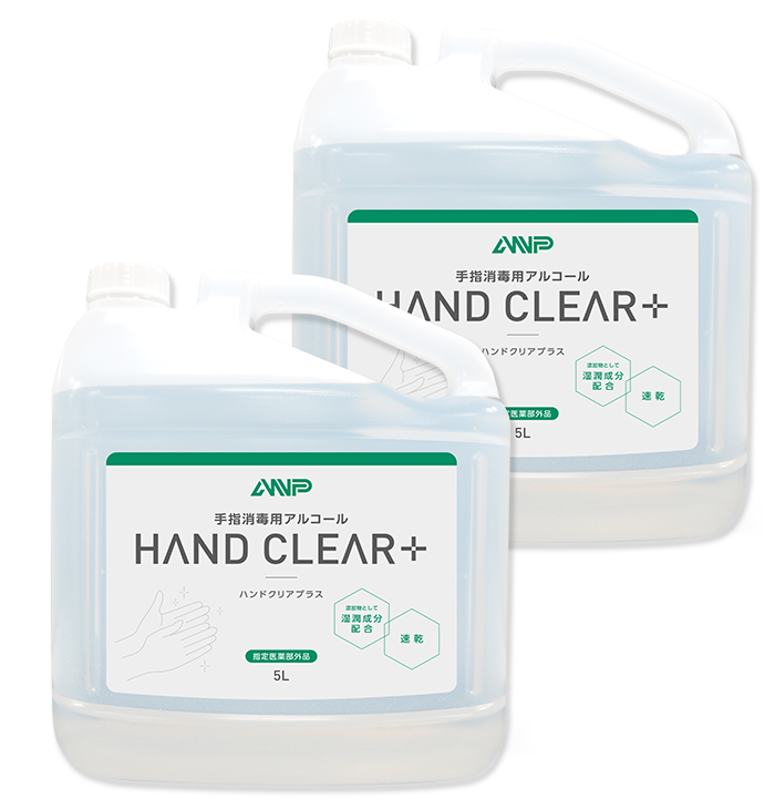 ANP除菌アルコール80%